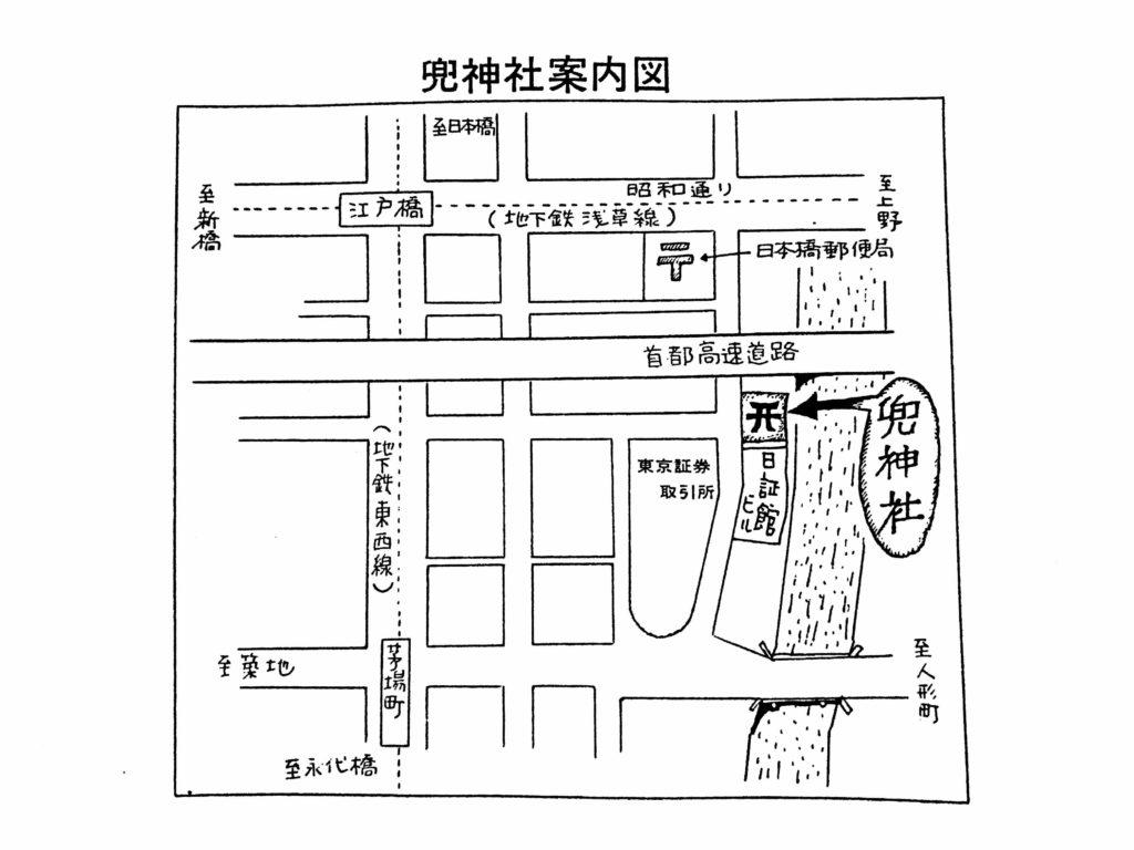 兜神社地図