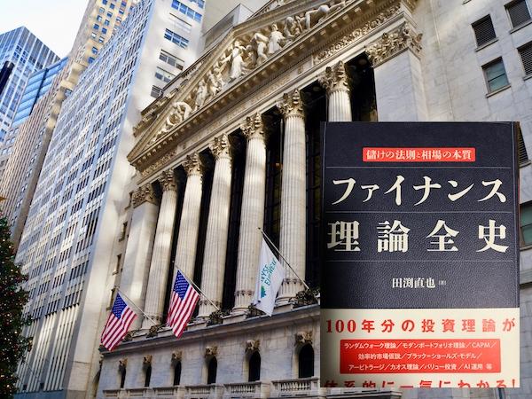 finance_history